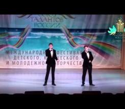 Дуэт Буравлёв Евгений и Обухов Дмитрий г. Борисоглебск