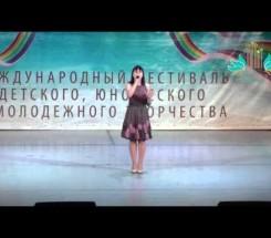 Рекешева Елизавета г. Астрахань