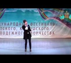 Кулагина Маргарита г. Ноябрьск (ЯНАО)