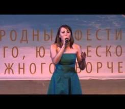 Ивенская Анастасия г. Ставрополь