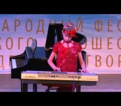 Журба Екатерина г. Новошахтинск