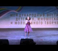 Стамова Мария г. Краснодар