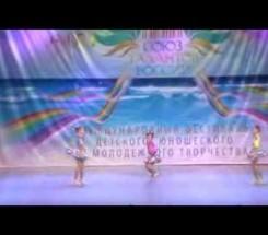 Образцовый  ансамбль эстрадного бального танца «Надежда» г. Урюпинск
