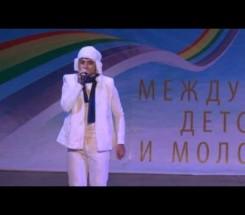 Тунгусиди Георгий г. Крымск