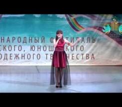 Сафронова Галина г. Тольятти (Самарская обл.)