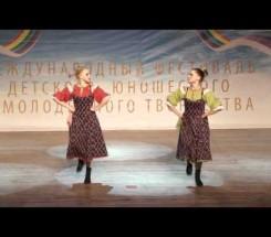 Букарёва Татьяна,Дорофеева Ксения г. Вышний Волочёк