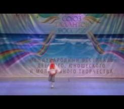 Квашин Даниил (соло) г. Калуга