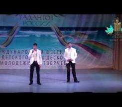 Дуэт Атаманов Николай, Голышев Андрей г. Муравленко (ЯНАО)
