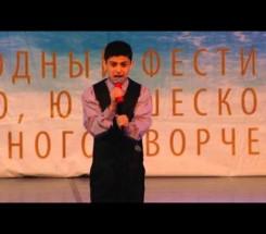 Григорян Давид с. Чалтырь (Ростовская обл.)