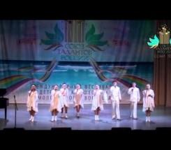 Вокальный ансамбль «Звёздный дождь»г. Заводоуковск (Тюменская обл)