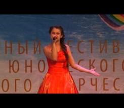 Гаджиева Сабина г. Кингисепп (Ленинградская обл.)