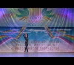 Пилипченко Ольга соло, г. Калуга
