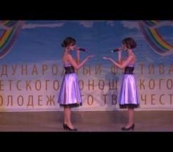 Дуэт  Рузанова Мария и Рузанова Екатерина