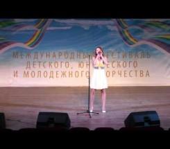 Янкова Анна г. Новокуйбышевск