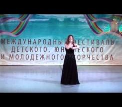 Пудеян Кристина г. Ростов-на-Дону