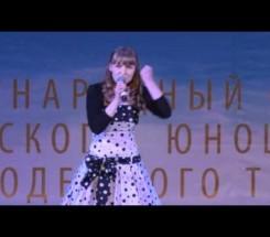 Кравченко Юлия с. Красное