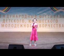 Ретнева Анастасия п. Кедровый