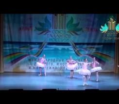 Образцовый хореографический ансамбль «Вьюница г. Лангепас