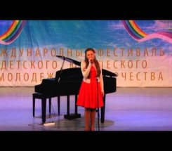Алексеева Дарья г. Голицыно