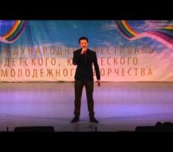 Бойко Алексей г. Новый Уренгой (ЯНАО)