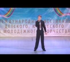 Пилипенко Арсений г. Гай