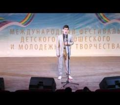 Голов Иван г. Нижнекамск