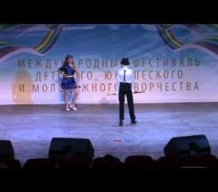 Дуэт «Улыбка +» г. Апшеронск (Краснодарский край)