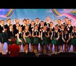 Детско -- юношеский ансамбль песни и танца «До-ми-соль» г. Голицыно