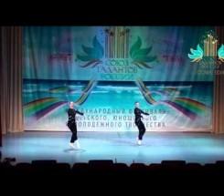 Дуэт Коснарева Анастасия, Кудина Елизавета, г. Лангепас