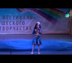 Никитина  Алина г. Кинешма (Ивановская обл.)