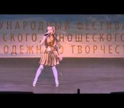 Сухова Вероника г. Тольятти