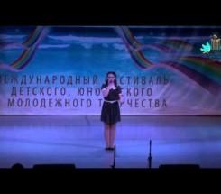 Кузьмина Александра г. Тольятти (Самарская обл.)
