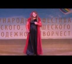Охонько Екатерина г. Курск