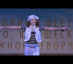 Шкурко Анастасия г. Таганрог