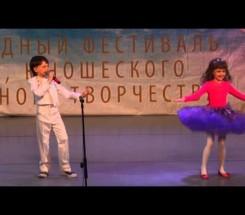 Романов Михаил г. Гай (Оренбургская обл.)