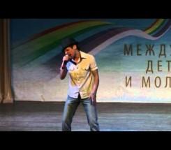 Савченков Денис г. Балашов