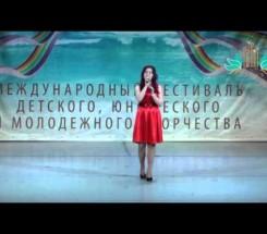 Новожилова Ксения пос. Удимский (Архангельская обл.)