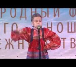 Паротикова Мария г. Егорьевск (Московская область)