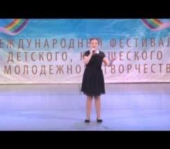 Филина Елизавета г. Ликино-Дулево