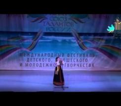 Куценко Елизавета г. Саратов