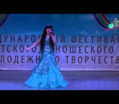 Тер-Осипова Милена г. Астрахань