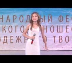Ретнева Анастасия п. Кедровый (Красноярский край)