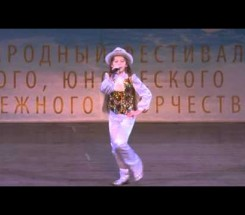 Бровко Софья г. Крымск