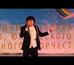 Давлятов Сардорбек г. Екатеринбург