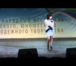 Мухсинова Екатерина г. Лесной