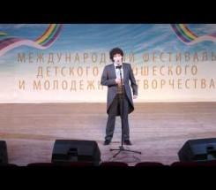 Гильмутдинов Айдар г. Нижнекамск