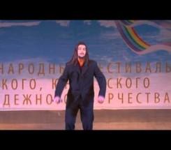 Литвинов Василий  г. Фролово