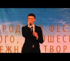 Муравьёв Фёдор г. Кинешма (Ивановская обл.)