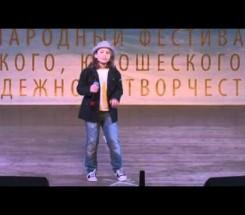 Гринин Егор  г. Арамиль