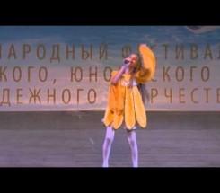Дулова Алина г. Сызрань